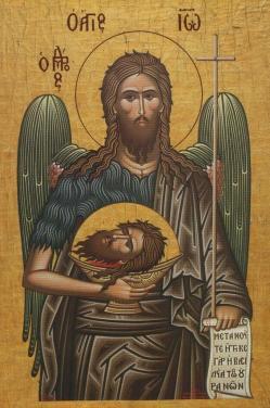 أيقونة مار يوحنا المعمدان
