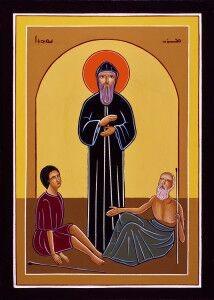 ايقونة القديس نوهرا