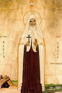ايقونة القديسة مريم ليسوع المصلوب