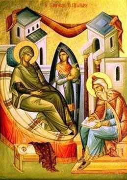 أيقونة ميلاد مريم العذراء