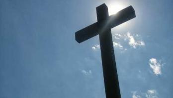 ايقونة الصليب المقدس