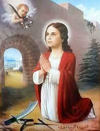 أيقونة القديسة أكويلينا